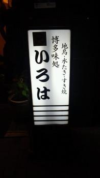 CAI_0016.JPG